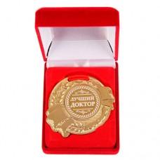 """Медаль """"Лучший доктор"""""""