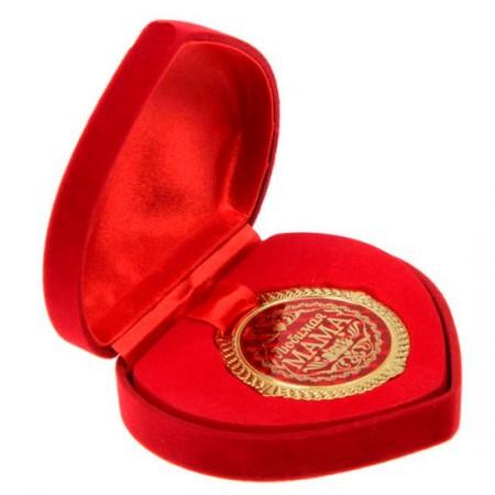 Медаль 'Любимая мама'