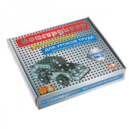 Конструктор металлический №3 (332 элементов)