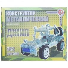 """Конструктор металлический """"Джип"""", 383 детали"""