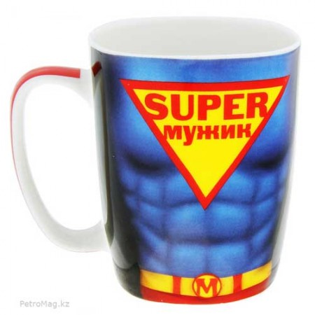 Кружка Супер Мужик