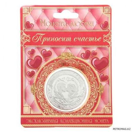 Монета 'Любовь'