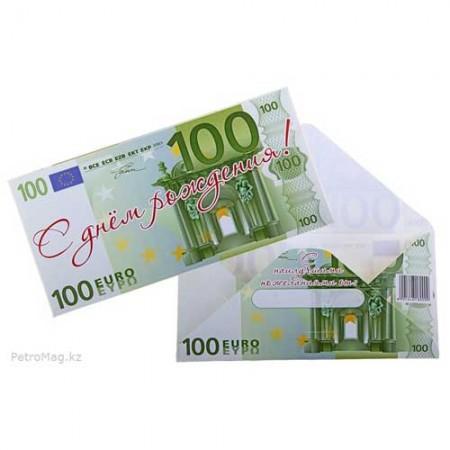 Конверт для денег 'С днем рождения'