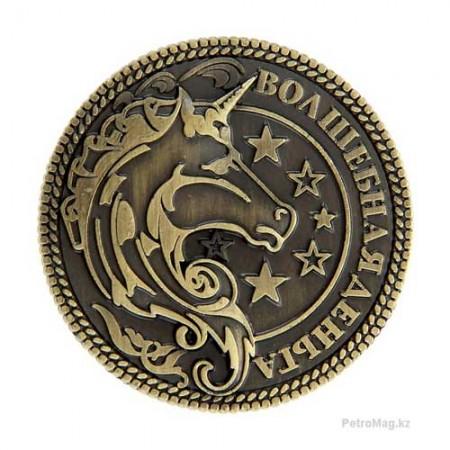 """Монета """"Волшебная деньга"""""""