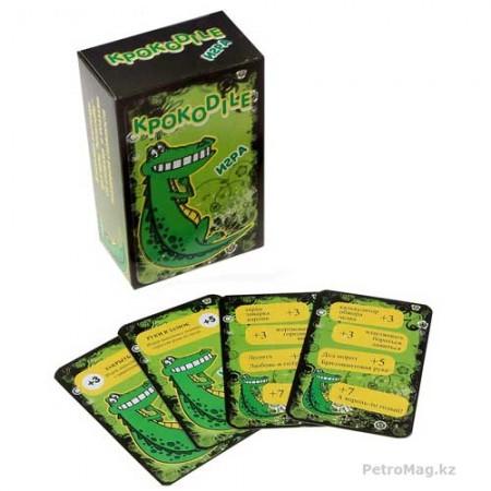 Карточная игра 'Крокодил'