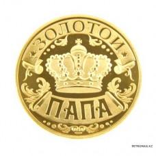 Монета 'Золотой папа'