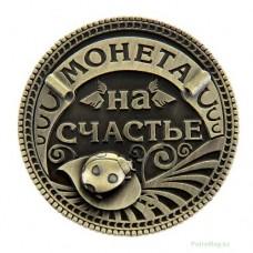 "Монета ""На счастье"""