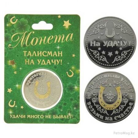 "Монета ""Талисман на удачу"""