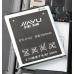 Аккумуляторная батарея для Jiayu G2
