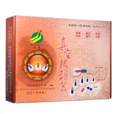 Вакуумные пластиковые банки Shuanjin