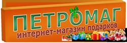 PetroMag.kz магазин подарков и сувениров